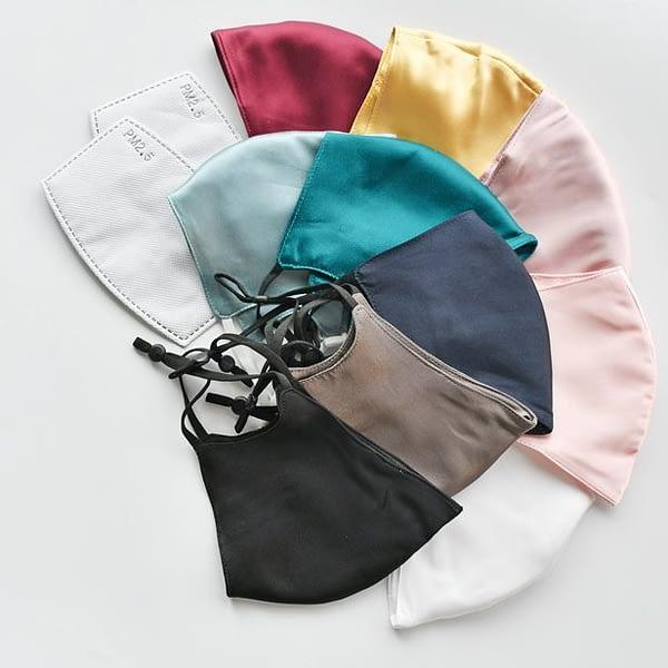 5 silk Mask Pack Brunei
