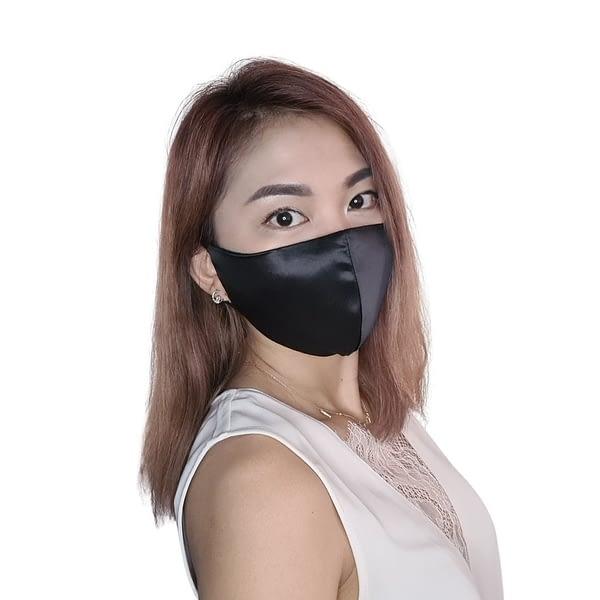 Best Silk Face Mask Singapore
