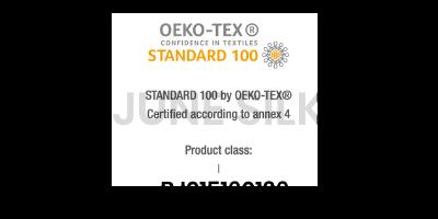 OEKO Certification Silk Pillowcase June Silk
